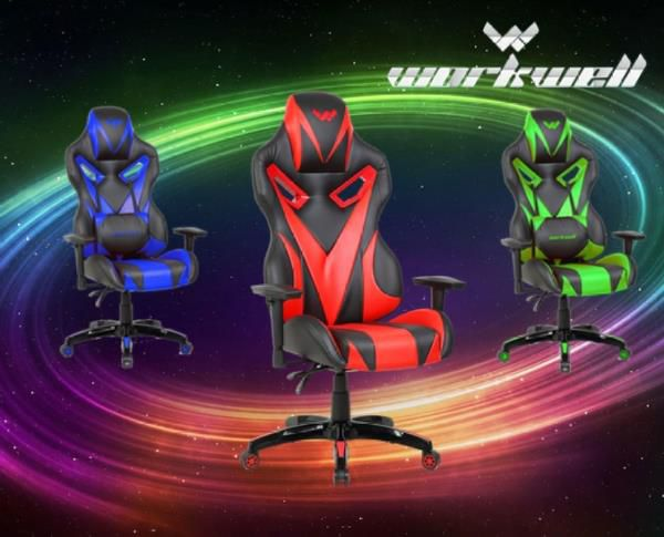 High Quality Hot Selling Popular Rocking Gaming Chair